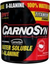SAN CarnoSyn 250 g