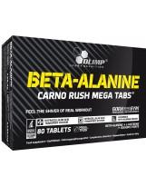 OLIMP Beta-alanine 80 capsules